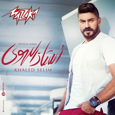 khaled selim mp3