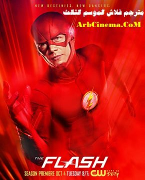 The Flash 2016 2