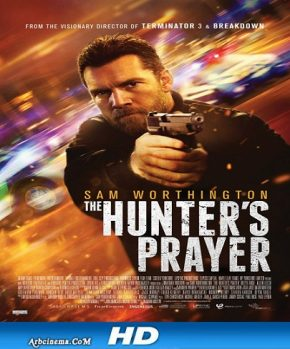 فيلم Hunter's Prayer 2016 مترجم